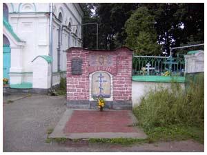 Памятный знак жертвам Гражданской войны в Любятове