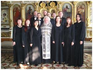 Православный Хор Свято-Никольской Любятовской церкви