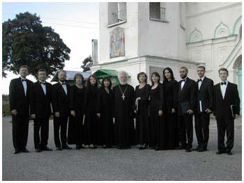 Информация о хоре