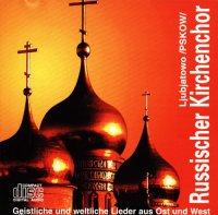 Духовные и светские песнопения Востока и Запада