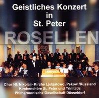 Духовный концерт в церкви св. Петра